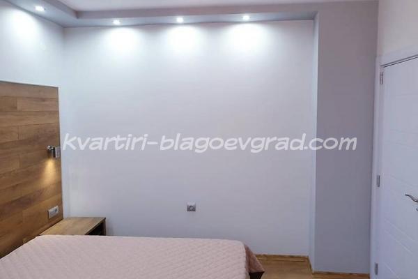 Квартири Благоевград